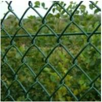 Quality Chain Link Fence - Chain Link Fence for sale