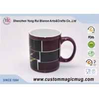 Best Personalized Multi Photo Color Changing Mug , Magic Magnesia porcelain Tea Mugs wholesale