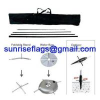 China Flag pole and base on sale