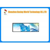 Quality 29 Inch Sunlight Readable Lcd Display For Subway / Bus Advertising Billboard for sale
