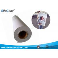 Quality 240gsm Aqueous RC Luster Photo Paper Roll for Large Format Printers for sale
