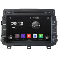 Quality HD Optima Kia DVD Player Car Radio GPS Touch Screen Built In / External Microphone 2014-2015 for sale
