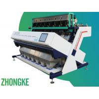 Quality Automatic Cashew Nut CCD Color Sorter Machine Intelligent Dehydrated Onion for sale
