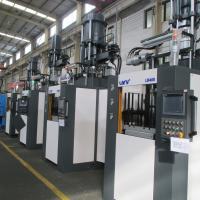 Quality vertical injection moulding machine, vertical injection molding machine, injection molding machine manufacturer for sale