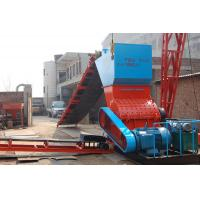 China 2013 new type Spring metal crusher with ISO certificate on sale