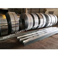 Buy cheap 1.2mm Gauge Galvanized Steel Decking Formwork to Bottom of Concrete Slab from wholesalers