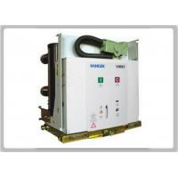 Quality VMD1 Indoor Vacuum Circuit power Breaker panel With Three-phase distribution systems for sale