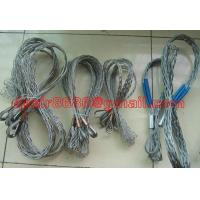 Quality Non-conductive cable sock-Open ended cable sock for sale