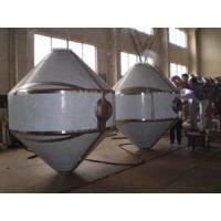 Ashwagandha Powder Vacuum Drying Machine For Chemical Industry High Frequency
