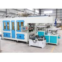 China Automatic Virgin Pulp Molding Equipment for Paper Cup / Dishware Production Line on sale