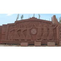Quality Red sandstone sculpture project for Inner Mongolia for sale