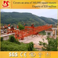 Quality 100 ton 120 ton boxed type bridge launching crane for High Speed Way for sale