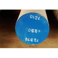 China SKD61 Tool Steel Round Bars on sale