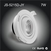 Quality CE RoHS 85-265V 7W Dia 90mm Dimmable eyeball cob LED Downlight Zhongshan factory for sale