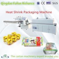 Quality All kinds Food Fully Automatic Drink Sealing Heat Shrink Packaging Machine for sale