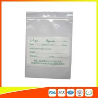 Quality Resealable Ziplock Plastic Pill Bags For Hospital Use With Customized Printed for sale