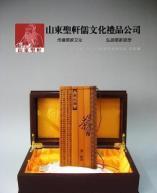 Bamboo-slip of ChaJing