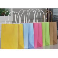 Quality 2015 new kraft paper shopping bag printing for sale