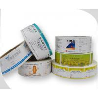 Buy cheap Permanent labels For Medecine Bottle from wholesalers