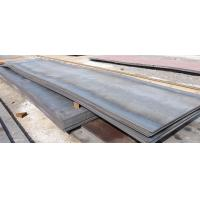 China hot rolled mild steel sheet/plate ASTM A36 Mild Carbon Steel Plate on sale