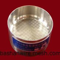 factory price 75mm test sieves & Vibrating sieve with good quality