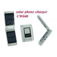 Quality Solar Charger (cws040) for sale