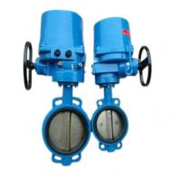 Buy cheap Electric Screw Thread Ball Valve with Actuator from wholesalers