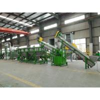 Buy cheap High Efficient Plastic Washing Recycling Machine With Multiple Hot Washing Tanks from wholesalers