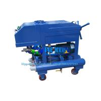 Buy cheap Portable Non-Heating Plate Pressure Oil Purifier Machine for Oil Recycling from wholesalers