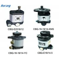 China Hydraulic Pump with Valve (CBQ-16-19/14-YC) on sale