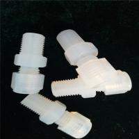Quality PCTFE connector for sale