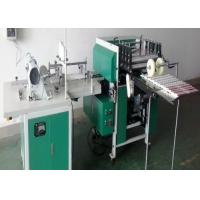 Quality Full Automatic Book Binding Sewing Machine For Book Central Sewing Folding for sale