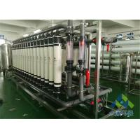 Quality ISO Proved RO Membrane Tap Commercial Water Treatment Systems PLC Control for sale