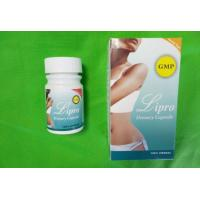 China Non Disposable Natural Weight Loss Diet Pills Lipro Dietary Slimming Capsule on sale