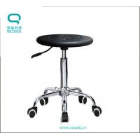 China ESD chair, ESD-Safe Chairs, ESD working chairs, ESD Anti Static Chairs, ESD Basic Chairs on sale