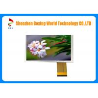 Quality LVDS Interface Transflective LCD Display , 8.8 Inch High Brightness TFT Display for sale
