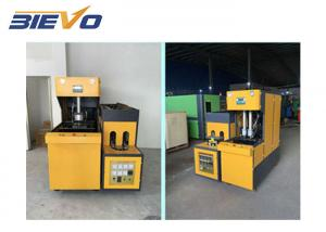 Quality Electric 20L 5 Gallon 2 Cavity PET Blowing Machine for sale