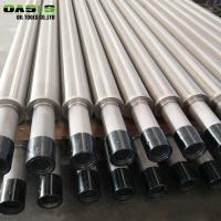 Quality Pipe Based Gravel Pack Screen Double Layer Filter Cylinder Type 1 - 6m Length for sale