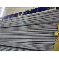 Quality Inconel 625 (UNS N06625/W.Nr.2.4856) for sale