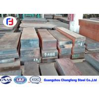 China Annealed Carbon Steel Plate S50C / SAE1050 / 50# For Die on sale