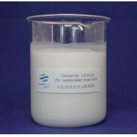 Quality White Milk-Like Emulsion Antifoam Chemical Defoamer For Wastewater Treatment for sale