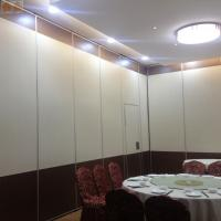 China Industrial Acoustical Folding Sliding Conference Room Dividers 1230mm Width on sale