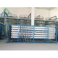 Quality Domestic / Industrial Seawater Desalination Plant With Imported Brand High Pressure Pump for sale