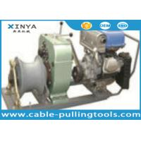 Quality 3 Ton Belt-driven Yamaha Gasoline Power Winch for Pulling and Lifting for sale
