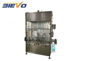 Quality 6 Nozzles 800kg 5000ml Fully Automatic Liquid Filling Machine for sale
