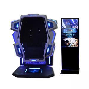 Quality Iron And Fiberglass Virtual Reality Simulator  ,  360 Kingkong Coin Operated 9D Virtual Arcade Machine for sale