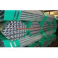Buy Black Painted / Galvanized EMT Pipe , Q235 SS400 , S235JR , Double Submerged Arc at wholesale prices