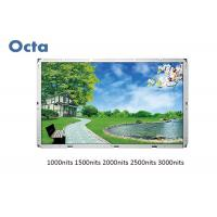 China All Weather High Brightness LCD Display Digital Signage 55 Inch 3000 Nit Outdoor on sale