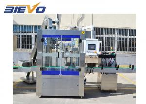 Quality Electric 4 Heads 20000bph Automatic Oil Packing Machine for sale