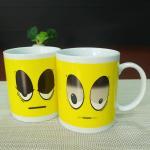 Quality Yellow patch Wake Up Custom Magic Mug Novelty Color Changing Mug for sale